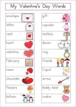 valentines_vocabulary